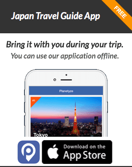 Planetyze - Japan Travel Guidebook